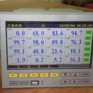 420mA转无线信号变送模块图片