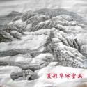 国画山水画冰雪画写意画办公室挂画图片