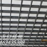 铝制格栅天花板吊顶图片