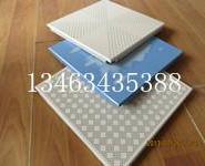 铝制天花板铝天花板图片