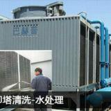 宁波冷却水系统管道清洗,宁波冷却水系统管道清洗公司,