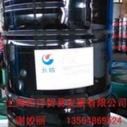 长城M1011抗菌防锈乳化油图片