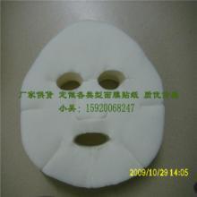 厂家直供 果纤面膜 蚕丝面膜 化妆棉 卸妆棉