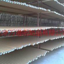 供应工业纸管供应商/工业纸管生产厂家/工业纸管生产厂家供应商