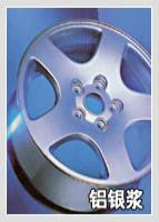 江苏树脂涂料专用铝银浆图片