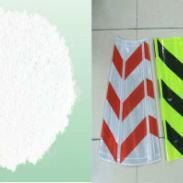 反光粉生产法反光发饰专用反光粉图片
