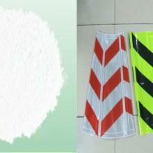 供应示标志专用反光粉彩色反光粉公路反光标专用反光粉批发
