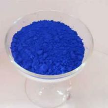 供应环保油墨专用钴蓝钴蓝制造商青岛市钴蓝EVOH专用钴蓝
