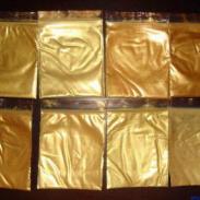 五星行塑料板材专用铜金粉图片