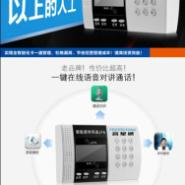 足疗管理系统报钟产品图片