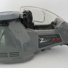 供应ZCUT-870圆盘胶纸机 日本进口胶纸机 胶纸切割机图片