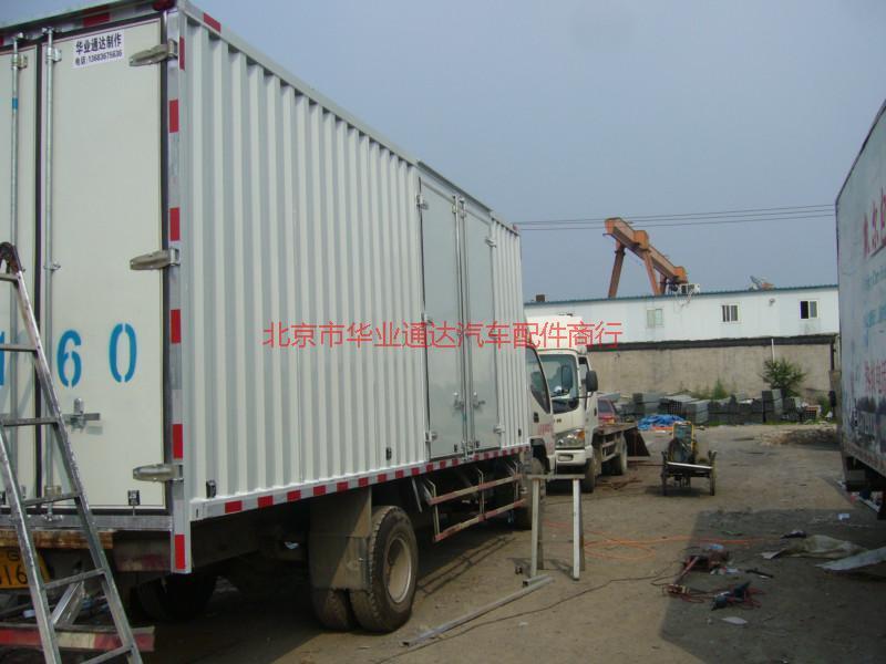 供应北京厢式车厢厂图片
