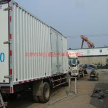 供应北京厢式车厢厂.冷藏车厢厂、货厢厂、干货车厢厂、批发