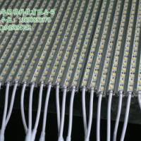 供应U型防水贴片硬灯条-LED线条灯