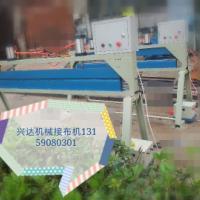 供应热熔接布机化纤接布机报价,热熔接布机化纤接布机供应商
