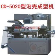 CD-5020型泡壳成型机图片