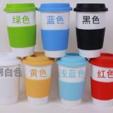 供应陶瓷杯硅胶盖/硅胶护套/硅胶隔热套