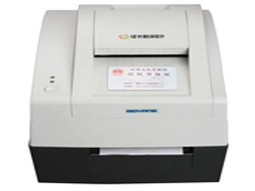 供应北洋(SNBCBST-2008E身份证复印机北洋证卡数码印