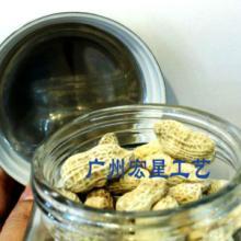 供应方形食品瓶广州那里有食品玻璃卖批发