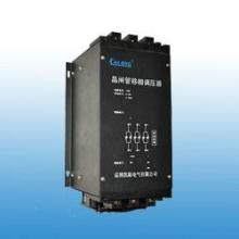 供应淄博凯隆300A晶闸管智能调压器模块批发