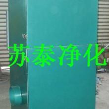 供应袋式除尘器