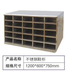 供应不鏽鋼多层鞋柜