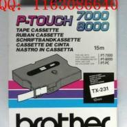 兄弟标签机TX色带图片