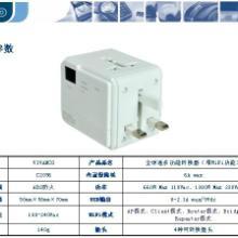 供应带WIFI全球通C2056插排插座