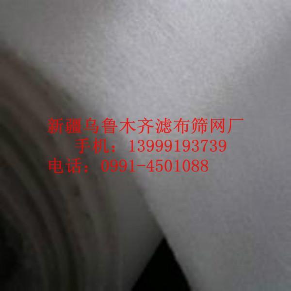 供应新疆乌鲁木齐厂家直销-新疆乌鲁木齐厂家直销厂价供应