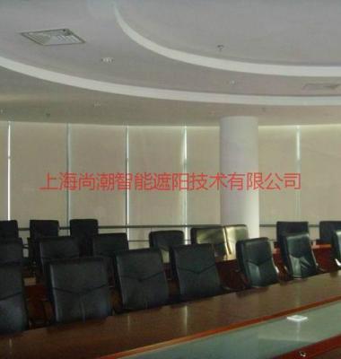 办公室电动窗帘遮阳帘图片/办公室电动窗帘遮阳帘样板图 (2)