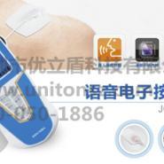 高科技语音电子数码蓝屏经络理疗仪图片