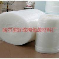 物流包装的气泡膜