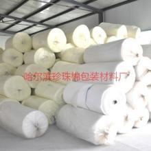 供应辽宁的气泡膜珍珠棉供应商企业批发