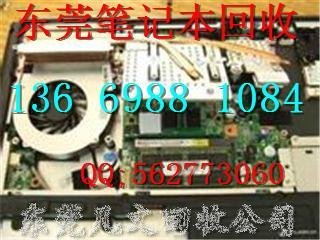 供应回收打印机13669881084