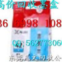 回收墨盒13669881084