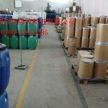 供应热贴木皮胶水专业生产厂家热贴木皮胶水专业厂家直销-高粘热贴木皮胶