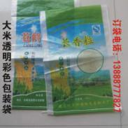 昆明透明大米包装袋图片