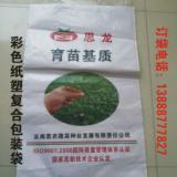 供应云南纸塑复合包装袋,昆明纸塑复合包装袋厂家批发
