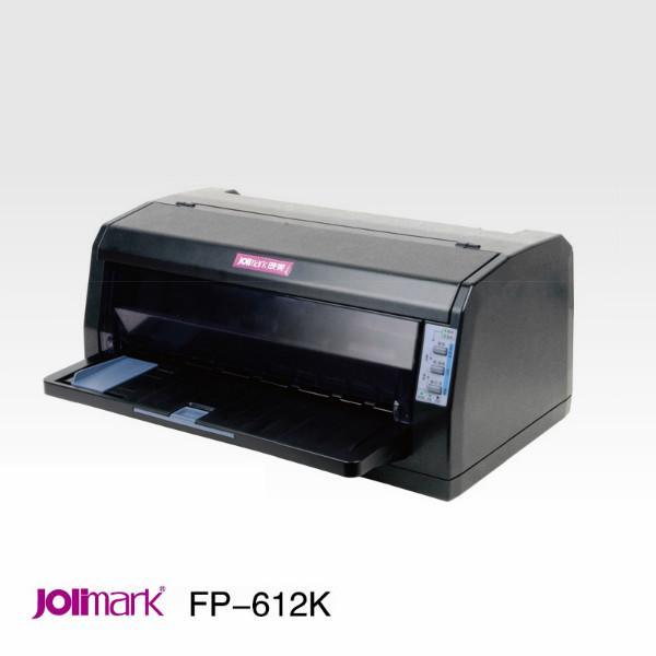 供应西安映美FP612K票据打印机
