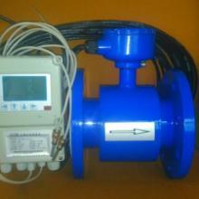 供应电磁式热量表电磁热能表电磁能量计批发