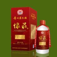 贵州怀庄酒业集团酱酒庄图片