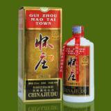 供应金质白酒丨怀庄金质八年丨金品白酒丨金质酱香酒丨 怀庄酒最低报价丨贵州怀庄酒厂家电话丨