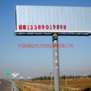 供应西安广告牌安全鉴定维护检测