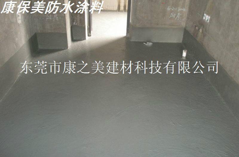 防水粉图片/防水粉样板图 (3)