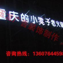 供应郑州真石漆门头制作马赛克玻璃