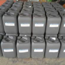 供应无镍铝阳极氧化封闭剂  E-600图片