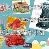 供应广州自动刨冰机价格