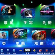 供应山东KTV天行视点网络点歌机顶盒,无线点不需要路由器批发