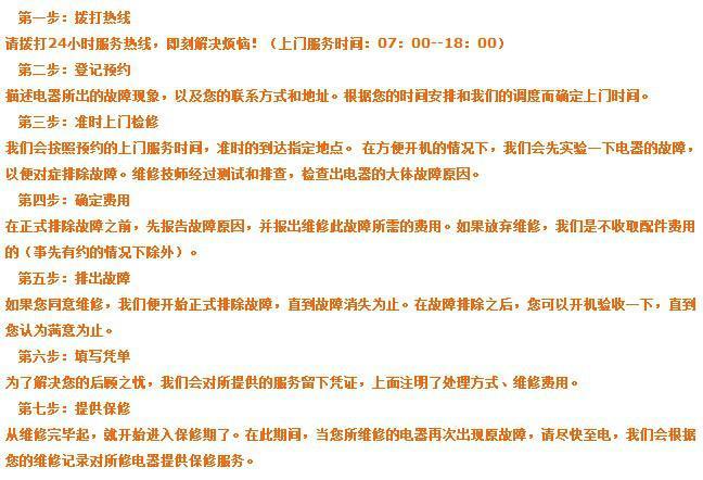 供应广州大量回收大家电
