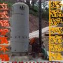 鹤岗立式锅炉厂配件厂图片